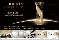 LUXAGON